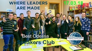 видео Курсы ораторского искусства Одесса