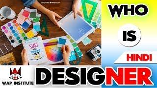 thinking of web designer , graphics designer , game designer   wap institute , sweetus media