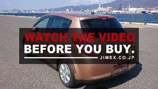 Video Tour - Nissan Tiida (2009) Ref. no. 68639