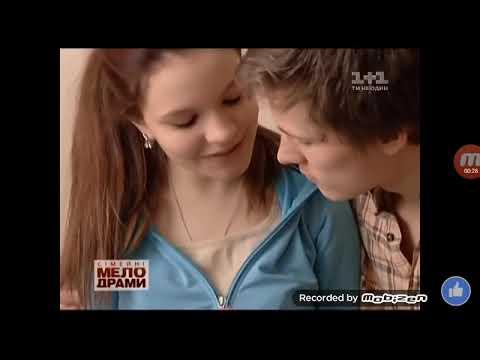 Первые поцелуй из мелодрам №1#