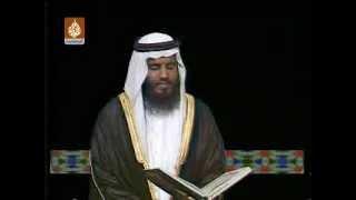 احمد بن على العجمى اجمل تلاوة خاشعة - فيديو نادر