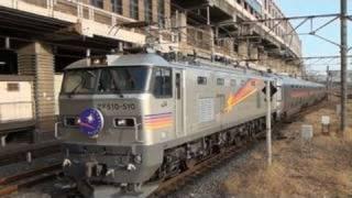 E26系客車が大宮総合車両センターでの検査を終え、12月17日より上野〜札...