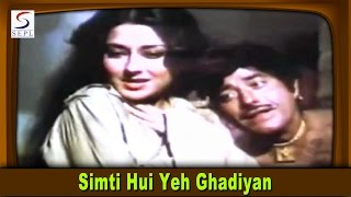 Simti Hui Yeh Ghadiyan (2) | Lata Mangeshkar, Mohammed Rafi @ Chambal Ki Kasam