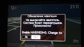 прошивка Пежо 5008 на Русский Язык