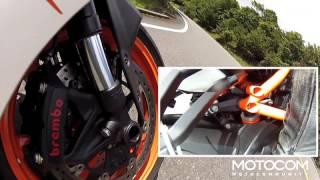 「KTM RC8R」 マシン解説 バイクインプレ
