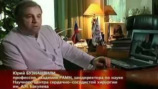 Раиса Мансурова  Чудеса Исцеления  3 6