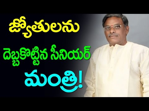 Why Jyothula Did Not Get Minister Post | Jyothula Nehru | East Godawari | Yanamala | AP | Taja30