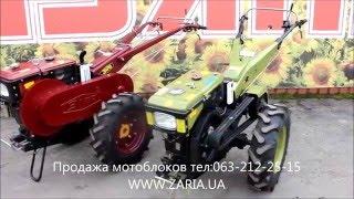 видео мотоблок украина