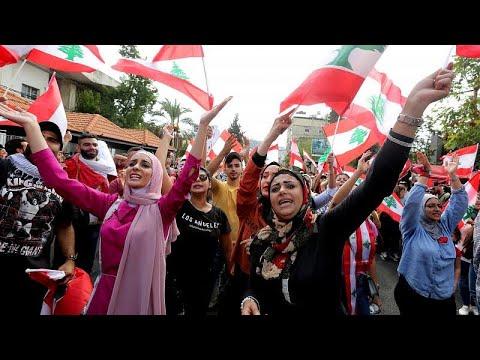 ما هي أبرز مطالب المتظاهرين اللبنانيين؟  - 14:54-2019 / 10 / 21