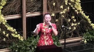 嗩吶《打棗》Suona《 Hitting Dates》 - Shirley Tang
