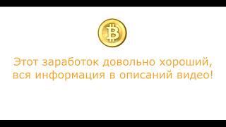 Как заработать новичку 100 200 рублей в день Seosprint 2014