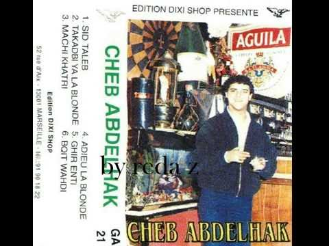 Download **cheb abdelhak sid taleb ** - Bigalproduct com