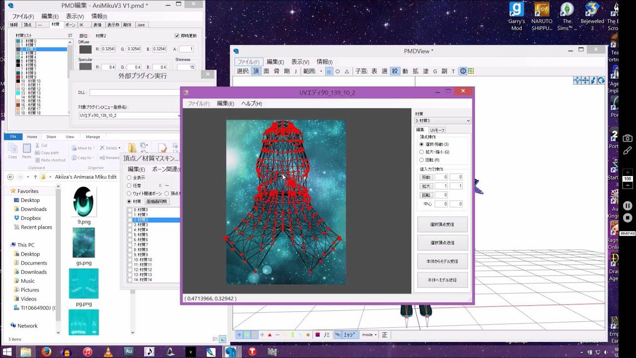 PMD Editor: UV Mapping Primer Plugin [Basic use]