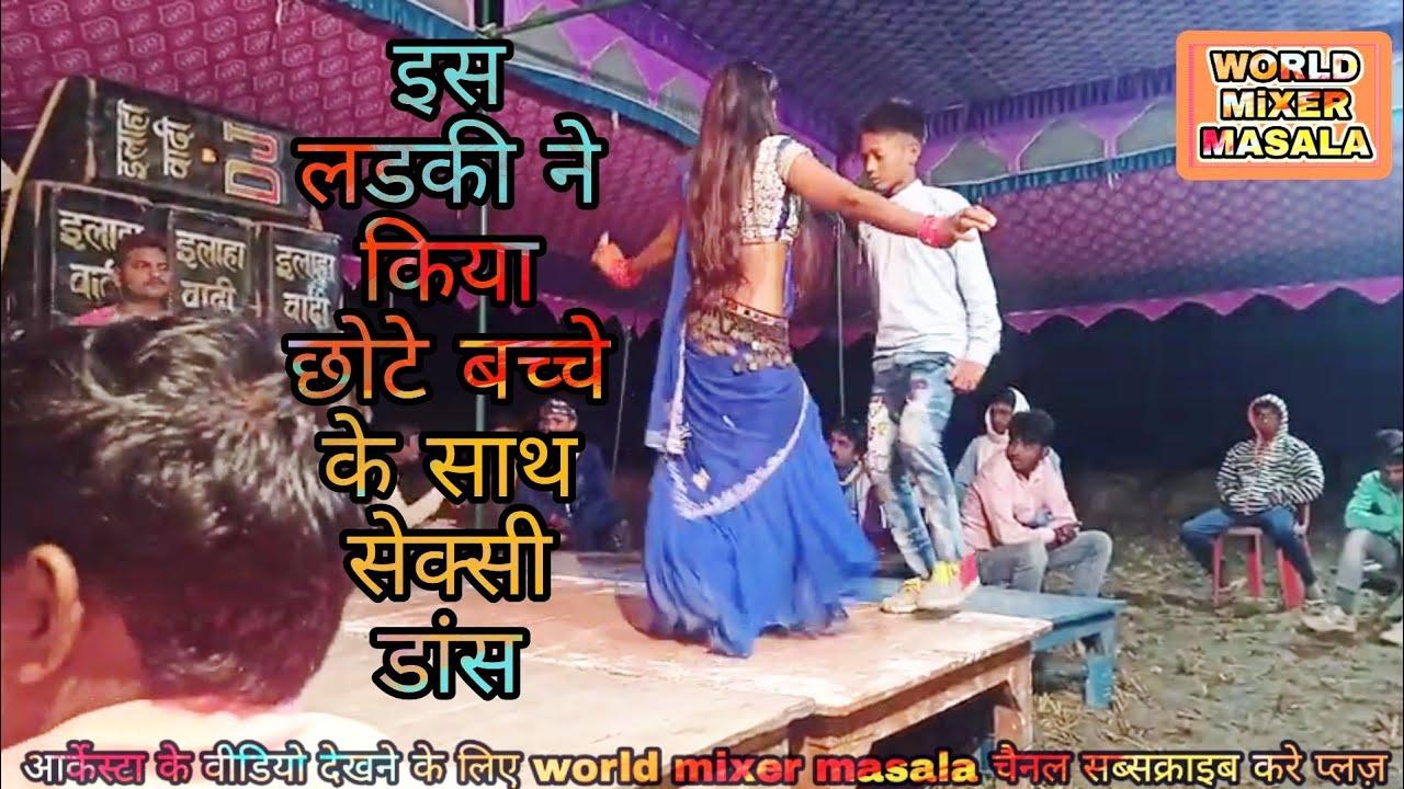Download सेक्सी आर्केस्ट्रा डांस#BhojpuriArkestara Open Dance 2021 सबसे गन्दा आर्केस्ट्रा डांस 2021