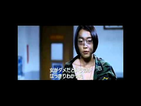 韓國映畫『大韓民國1%』日本版予告編 - YouTube