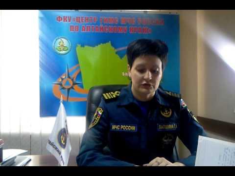 Удостоверение на право управления м/судном