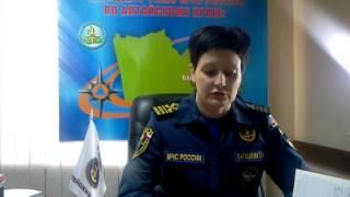 Посвідчення на право управління м/судном