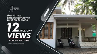 Brand new single story home for 12 lakhs with interior | Video tour