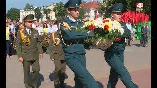 Новости Гродно. Возложение цветов к памятнику . 29.06.2018