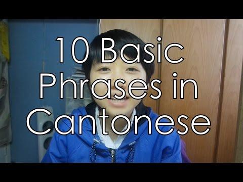 CANTONESE #1 _ 10 Basic Phrases in Cantonese