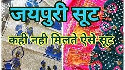 Jaipuri suit retail market in wholesale price suit market in jaipur Bandhni suits
