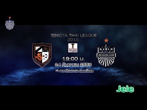 Trailer Thai League 2016 ราชบุรี เอฟซี VS บุรีรัมย์ ยูไนเต็ด