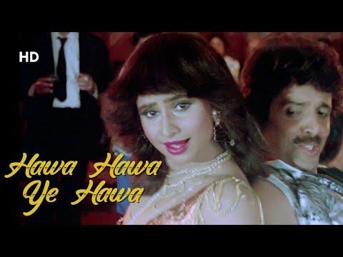 Hawa Hawa Ye Hawa | Insaaf Apne Lahoo Se (1994) | Kader Khan | Sanjay Dutt