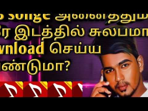 How to download tamil mp3 songs