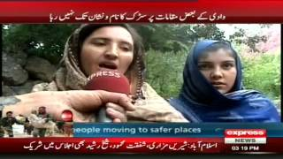 Affected Kalash Valley Chitral For Flood Report By Sherin Zada