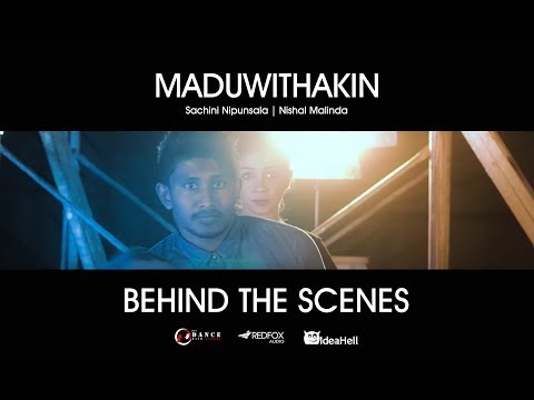 Maduwithakin - Behind the scenes