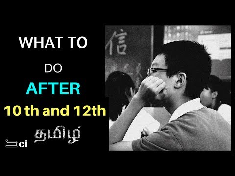 What to do after 10 th and 12 th | scope of BIOLOGY | TAMIL