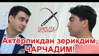 Бировнинг эри бўлишдан чарчаган Али Отажонов