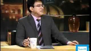 Dunya TV-HASB-E-HAAL-04-11-2010-5