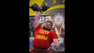 "Свинг четырёхпудового ""бульдога"". 4 pud (65,5 kg) globe dumbbell one-hand muscle swing"