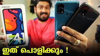 Samsung Galaxy F41 Full On Malayalam Unboxing🔥🔥🔥|| Best Samsung phone under 15000⚡⚡⚡