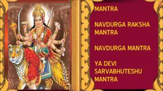 Devi Mantra By Anuradha Paudwal, Hemant Chauhan Full Audio Songs Juke Box