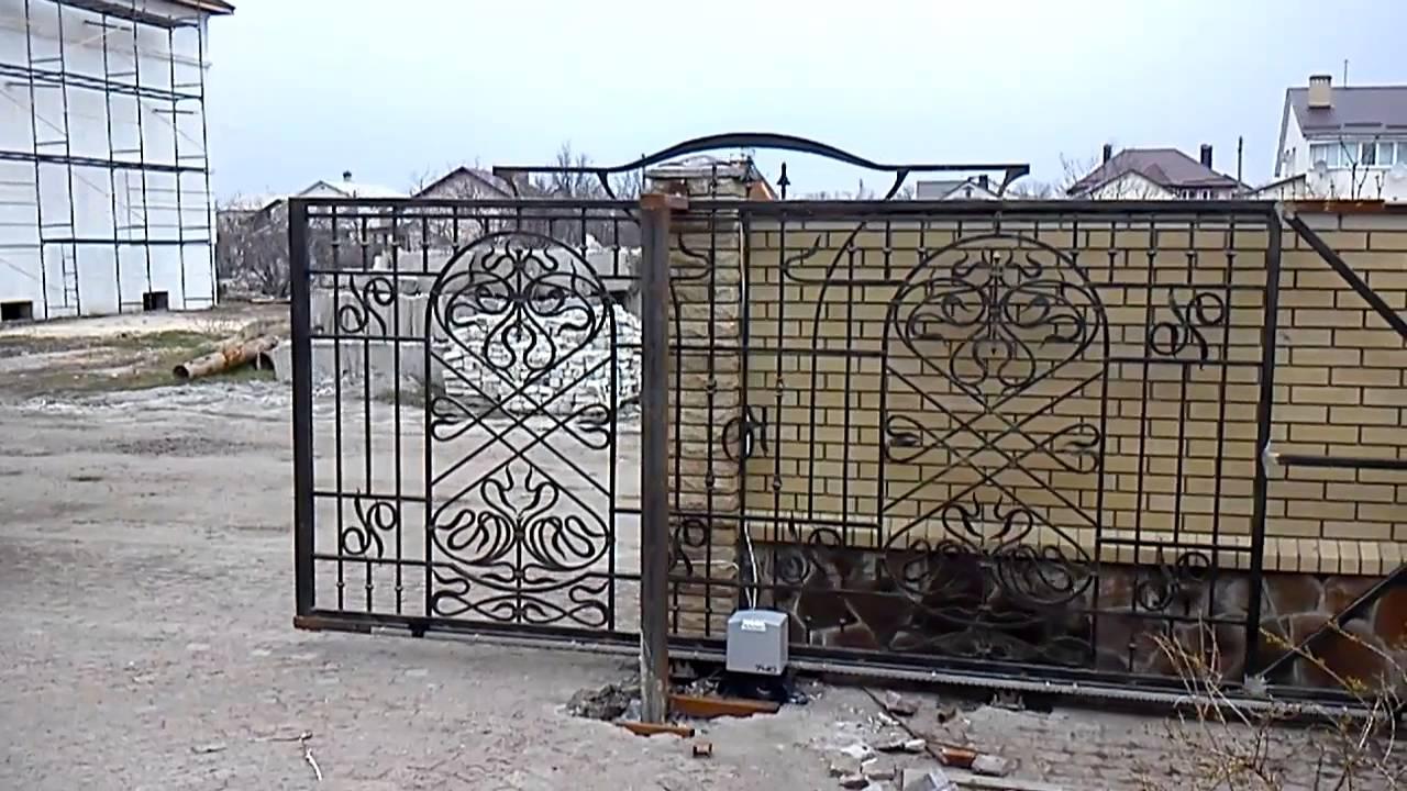 Ворота откатные кованные - YouTube