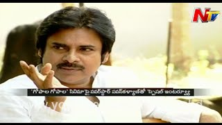 Pawan-Kalyan-Exclusive-Interview-Part-03