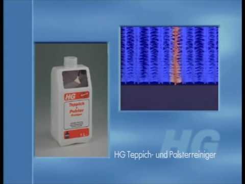Hg Germany Teppich Polsterreiniger Mp4 Youtube