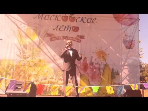 Игорь Заиконников - Это Москва (Фестиваль Московское лето-15)