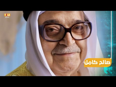 صالح كامل في ذمة الله .. من مديح بشار إلى لجنة مكافحة الفساد  - 16:00-2020 / 5 / 19