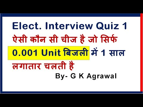 Electrical Eng  questions Paheliyan in Hindi with answer