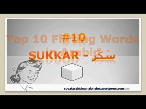 flirter in arabic rencontre femme 02100