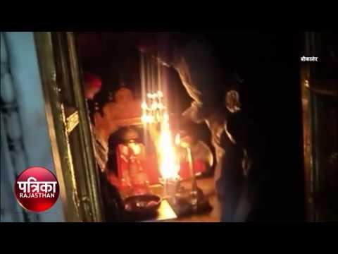 Aarti: Karni Mata Mandir, Bikaner