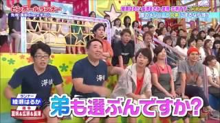 《放送事故》広瀬すずvs稲垣吾郎