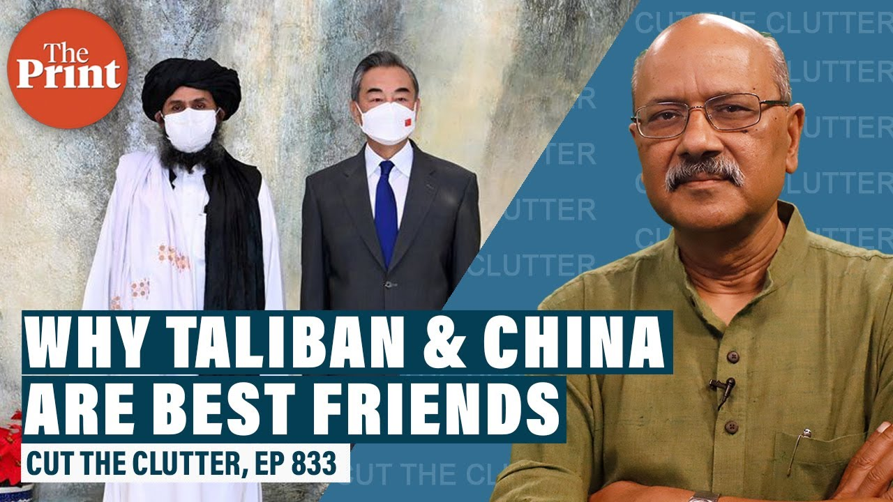 Download China crushes Islam at home, yet why do Taliban call it best friend? Self-interest over ideology