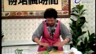 傅培梅時間 - 鹽酥蝦