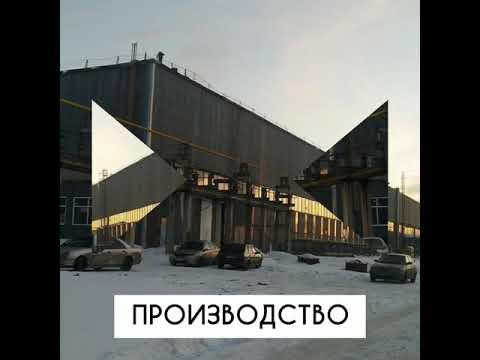 Градис-Строй. Автоматизированное производство окон ПВХ.
