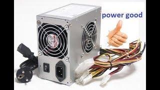 Жөндеу блок питания ATX, сигнал жоқ Power Good
