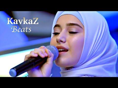 ♛ Радима Хаджимурадова ♛ ♥ Даге дицийта♥ Kavkaz Beats♛